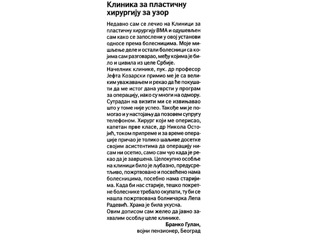 Politika22092014.jpg