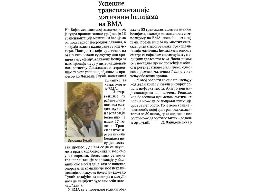 politika24112014-1.jpg