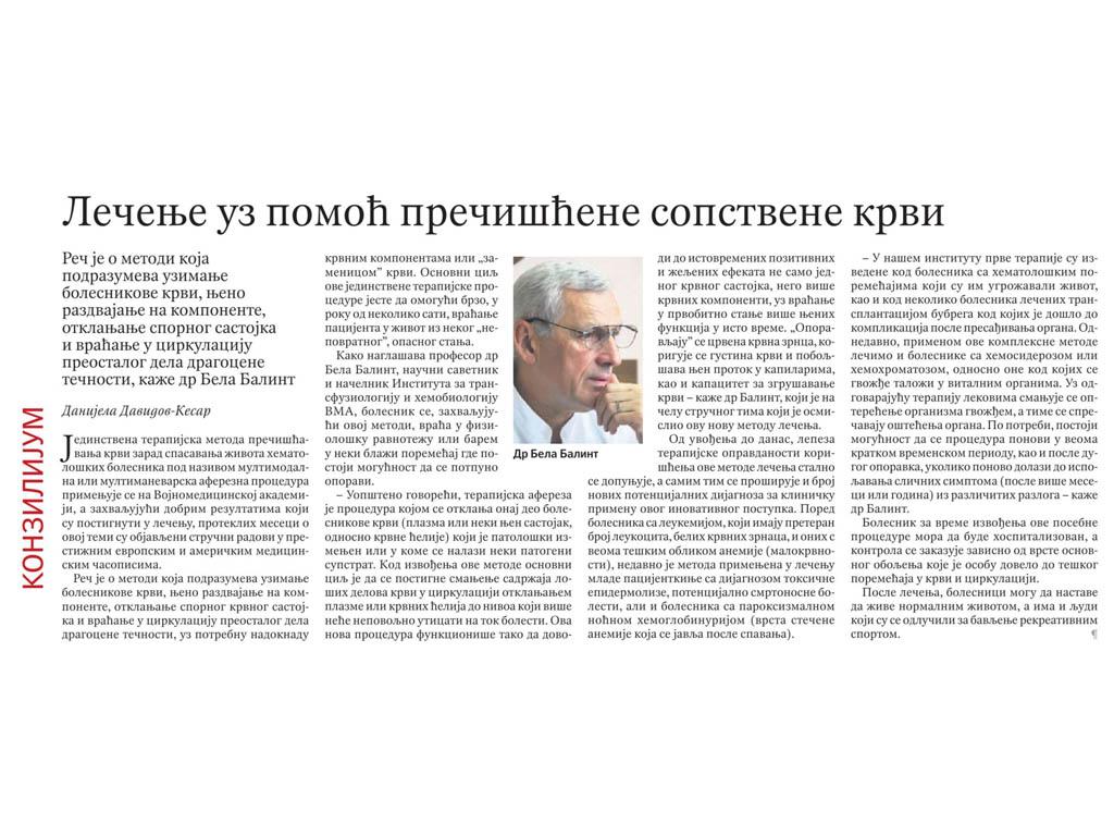 Politika31.08.2015 (2).jpg