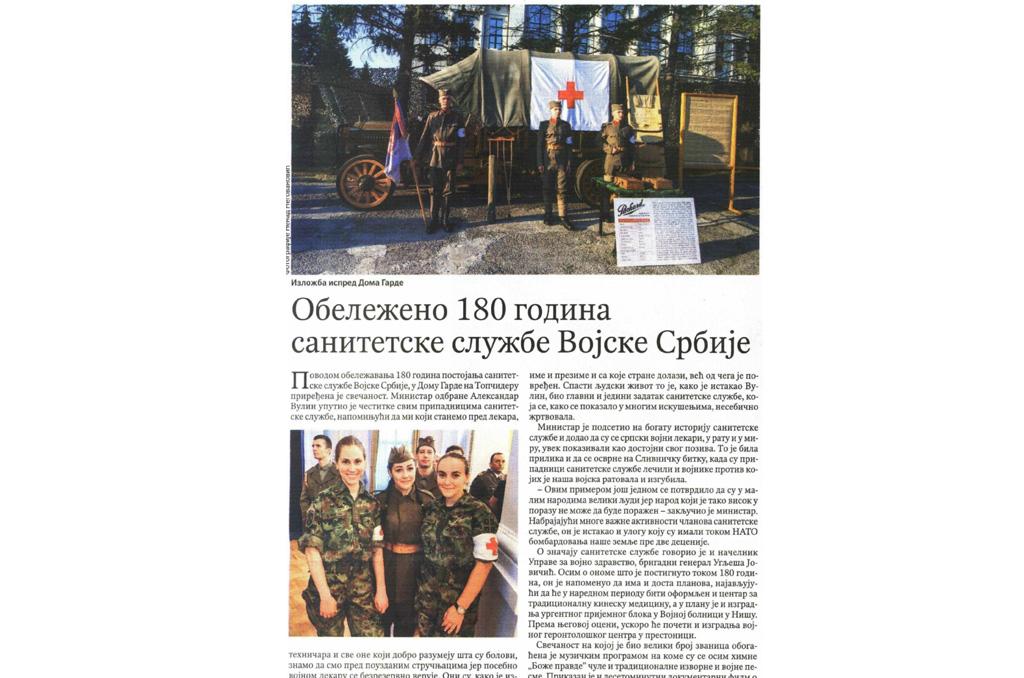 Politika31072019.jpg