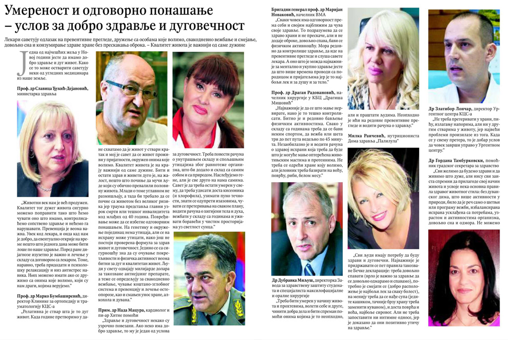 Politika_06_01_2013.jpg