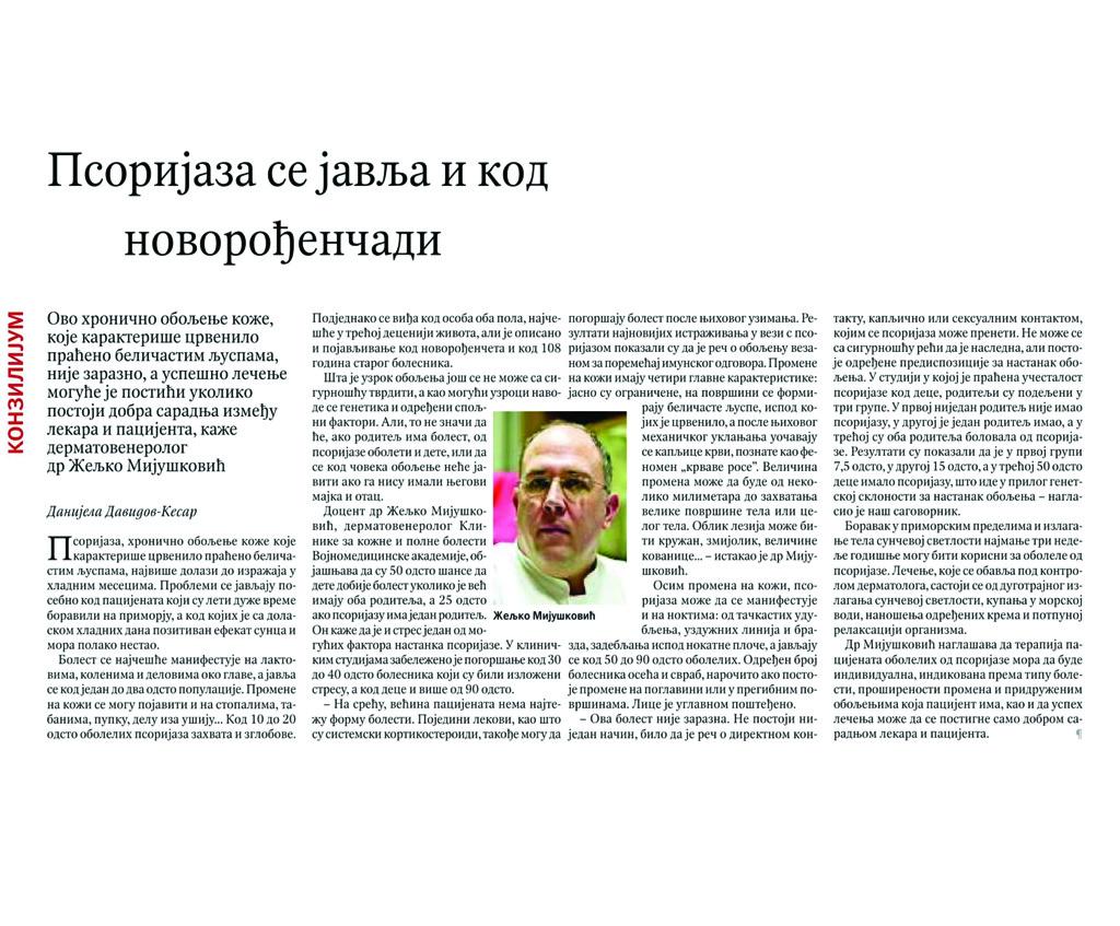 Politika_dr_Mijuskovic_0401.jpg