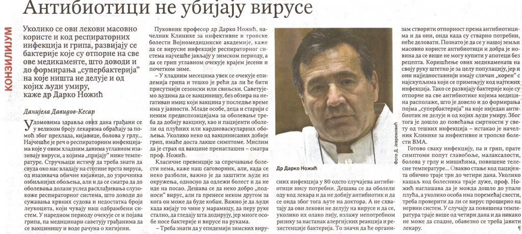 Politika_puk_Nozic.jpg