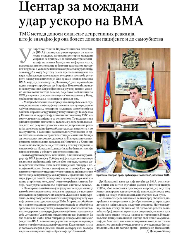 prof-dr_Marijan_Novakovic_Politika.jpg