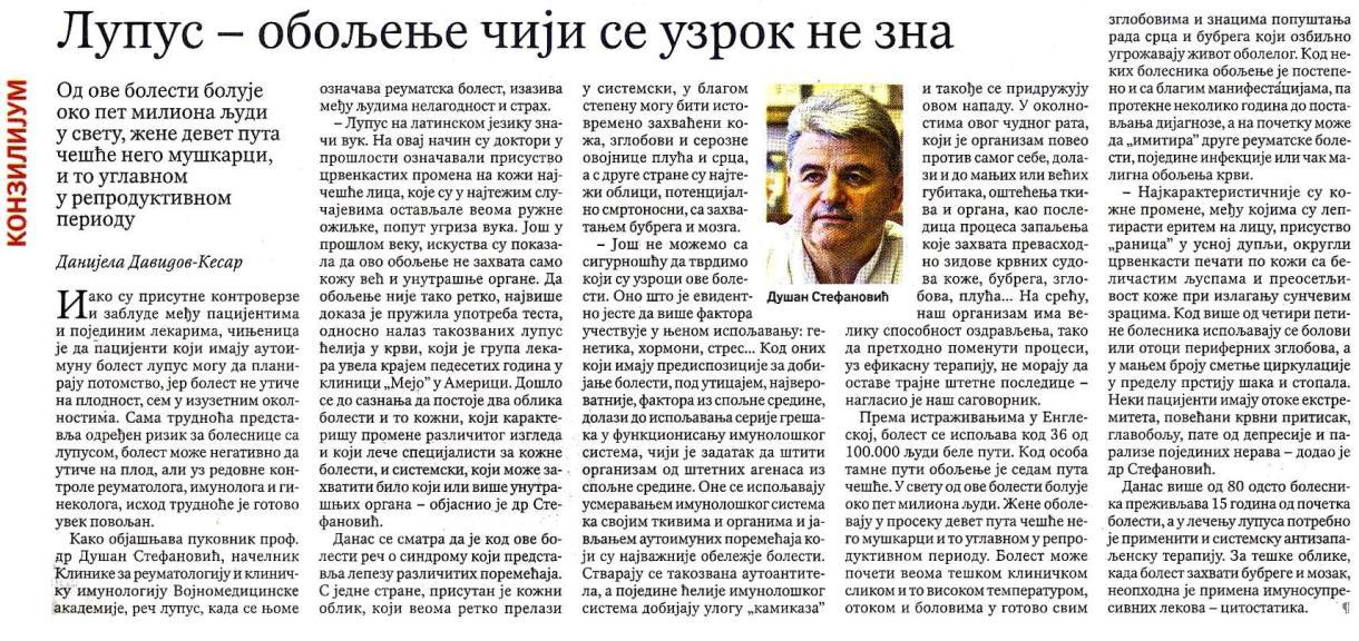 prof.Dusan_Stefanovic_politika.JPG