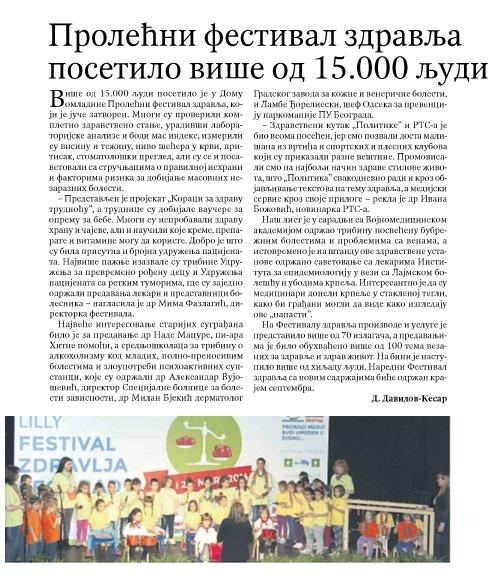 prolecni festival zdravlja 1-vert.jpg