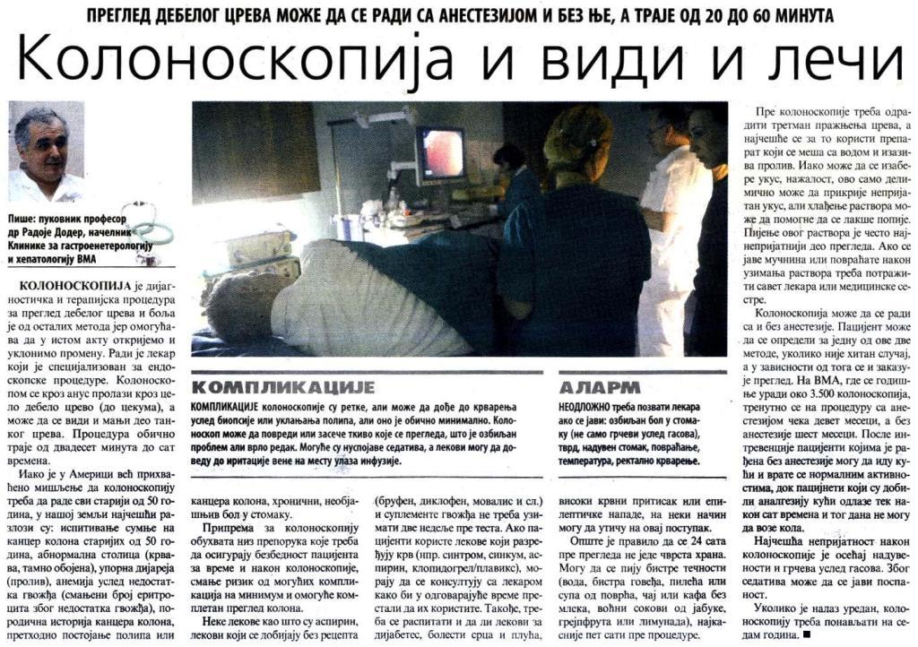 puk.prof.dr_Radoje_Doder_24.10.12.JPG