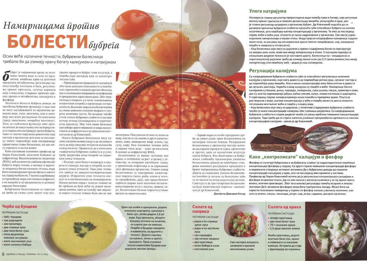 puk_prof_Zoran_Kovacevic_politika_zdravlje.jpg