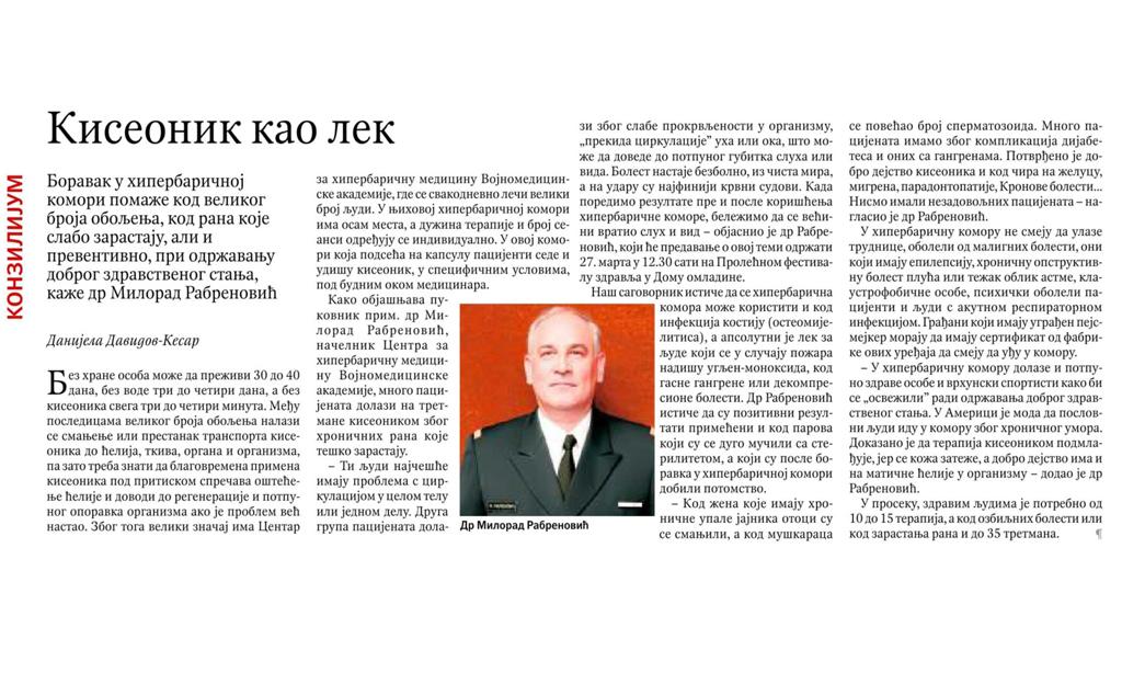 pukRabrenovic_Politika.jpg