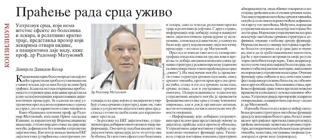 radomir matunovic politika10092012.JPG