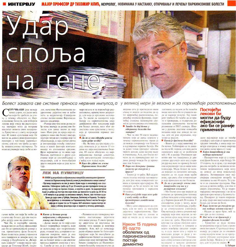 tihomir_ilic_novosti.jpg