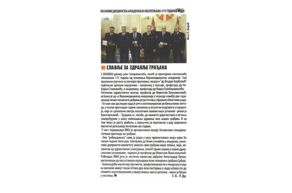 Vecernje novosti DVMA 02032019.jpg