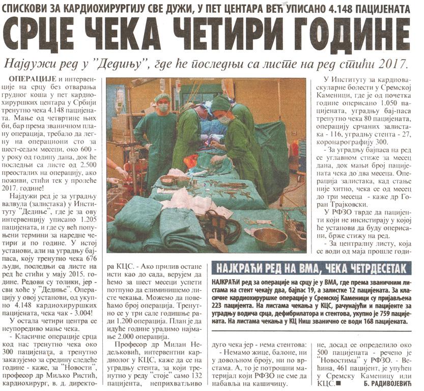 vecernje_novosti.jpg