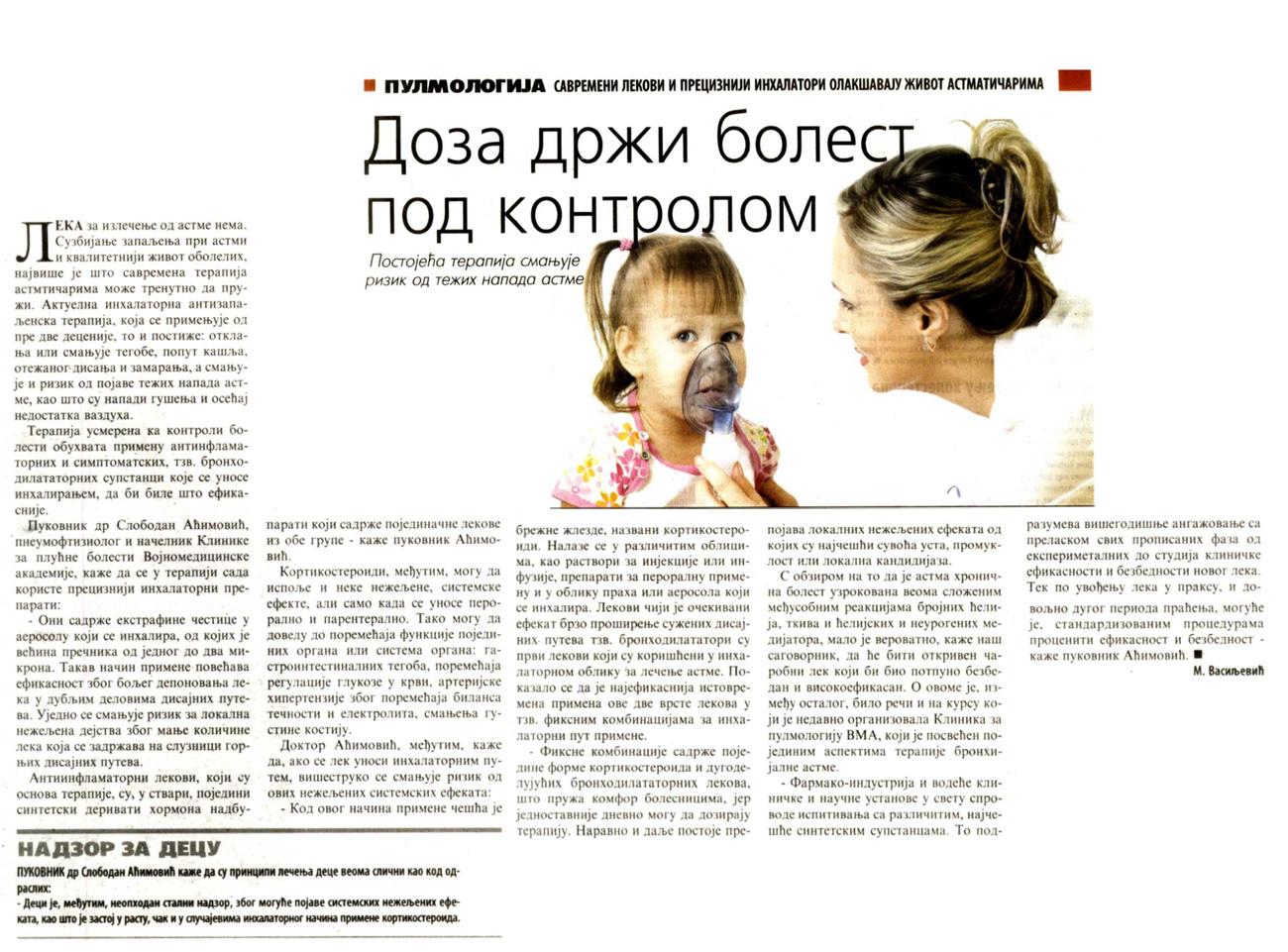 vecernje_novosti_0304.jpg