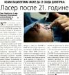 prof-dr_Miroslav_Vukosavljevic.jpg