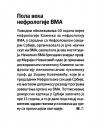 Vojna_nefrologija50.jpg