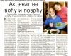 Dr_u_kuci_Ppuk_Masic.jpg