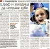 Novosti07122013.jpg