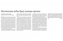 Politika07102015.jpg