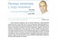 Novosti 09112015-1.jpg