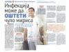 Novosti 18022017.jpg