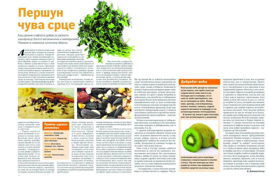 Zdravlje u tanjiru mart 3.jpg