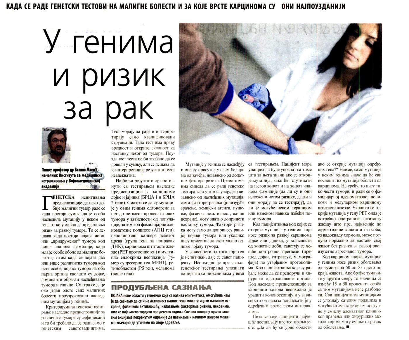 Zvonko_Magic_Doktor_u_kuci.jpg